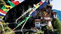 Bhutan Sacred Valley Adventure