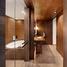 Andaz Tokyo Guestroom Bathroom