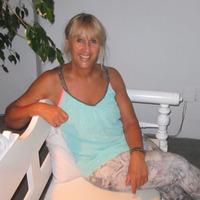 Vicki Kagan
