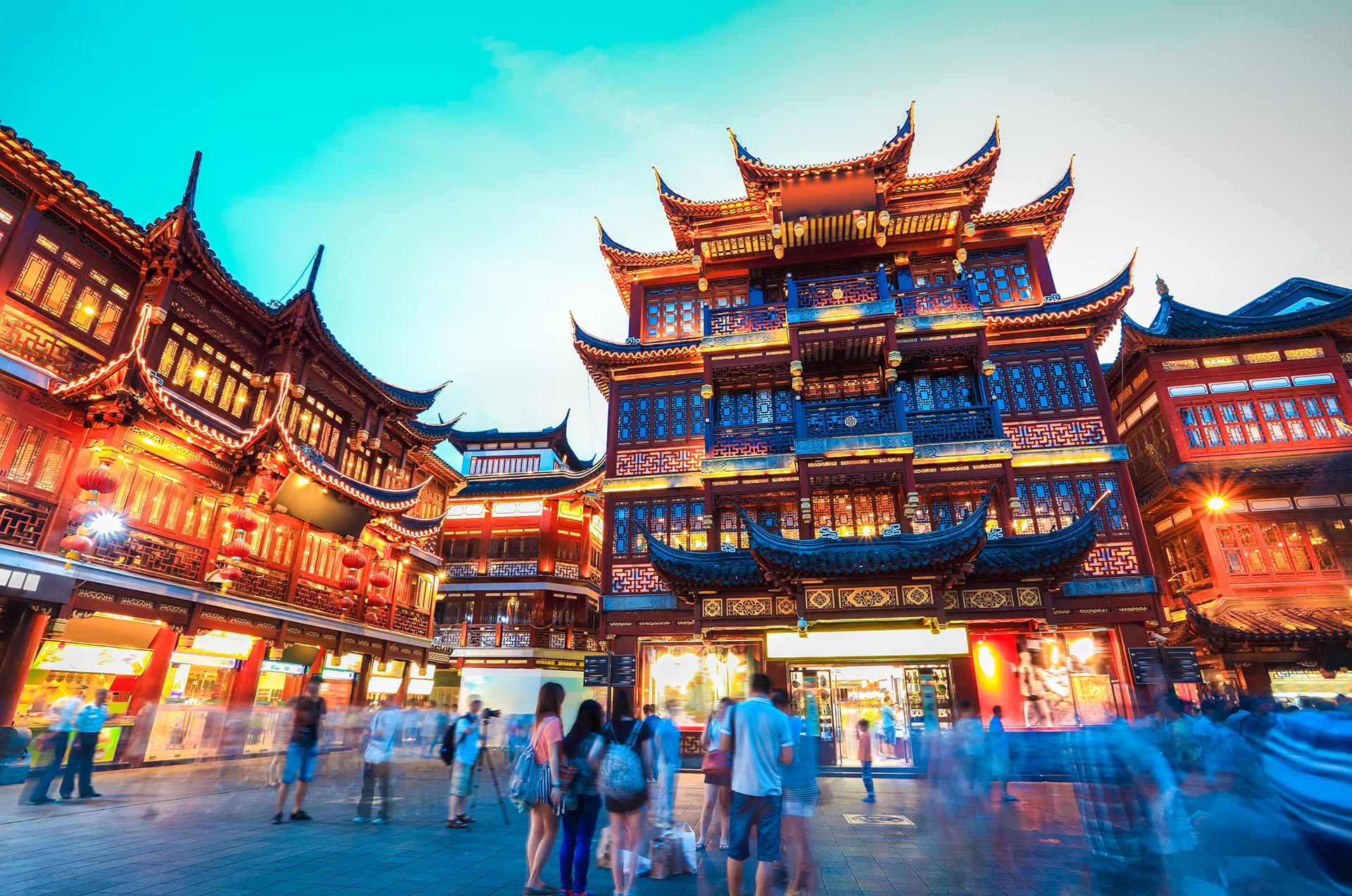 Shanghai - Virtuoso