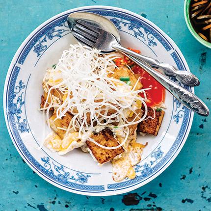 Food Scene: Saigon