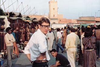 Discover Yves Saint Laurent's Marrakech
