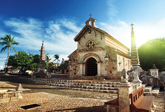 Exceptional Experiences: Dominican Republic